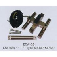 Buy cheap ECW-GB Elevator Rope Hitch Weight Tension Sensor from wholesalers