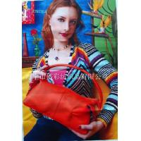 Buy cheap S/QB 6T44 Direct Printing Fabric from wholesalers