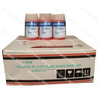 Cheap Plate Image Remover for sale
