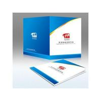 Cheap Brochures for sale
