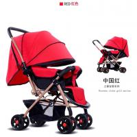 Buy cheap Baby Stroller PRODUCT NAME:Byson-BS-1 from wholesalers
