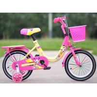 Buy cheap Children Bike PRODUCT NAME:Byson-CB-16 from wholesalers