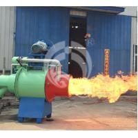 Buy cheap Biomass Burner Wood Powder Burner from wholesalers