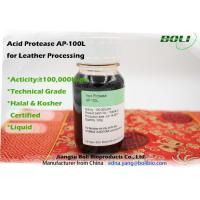China Light Brown Enzymes Used In Leather Industry , 100000 U / Ml Acid Protease AP - 100L on sale