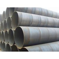 Cheap EN10216-2 Seamless Carbon Steel pipe for sale