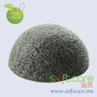 Softcare Beautiful half ball charcoal facial cleansing Konjac sponge