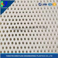 Cheap UHMW Plastic Screen Sheet Board Plate for sale