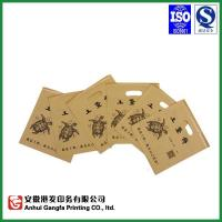 small grease proof paper bag