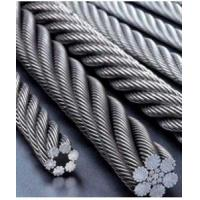 Cheap Wire Rope for sale