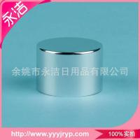 Merchants selling silver simple cover plastic cover cosmetic packaging new explosion models