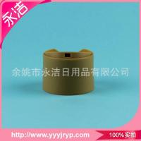 Merchants selling plastic cap 24/410 double ages covered hand on the lid wholesale