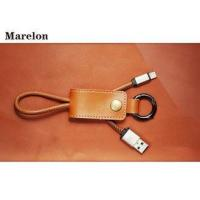 Leather Keychain USB Data Cable Pocket Size For Portable Creative Gifts