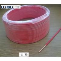 Cheap Electrical Wire pink single core solid cable for sale