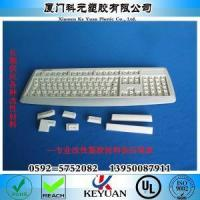 Cheap The electronics industry for sale