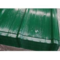 China High Grade Steel Corrugated Roofing Sheets, Building Steel Profile Roofing Sheets on sale