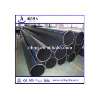 Cheap Long working life HDPE pipe suppliers for sale