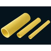 Buy cheap PARA-ARAMID ROLLER SLEEVE from wholesalers