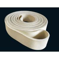 Buy cheap META-ARAMID REAL ENDLESS BELT/LAMINATED BELT from wholesalers