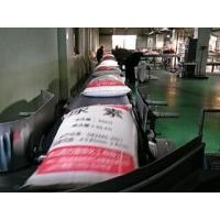 Flame Retardant JZBT-UREA-1 Urea 46%min Fertilizer