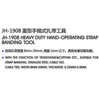 Cheap JH-1908 heavy duty hand-operating strap banding tool for sale