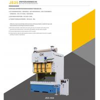 JE25 Series C Type Points High Performance Press