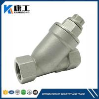 Y Strainer--YSS316 Series is in 316 Stainless steel body and cap.