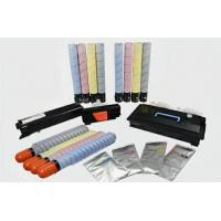 Buy cheap Copier Parts Toner Cartridge from wholesalers