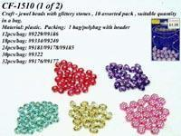 Craft - jewel beads with glittery stones, 10 assorted pack, 12-32pcs in a bag