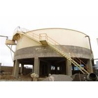 Cheap Efficient Thickener for sale