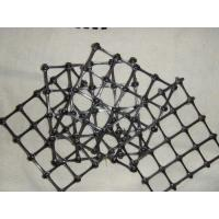 Cheap Geogrid Plastic two-way grille for sale