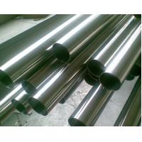 Cheap Stainless Steel Welded Pipe Tube for sale