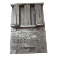Grate plate 2800211