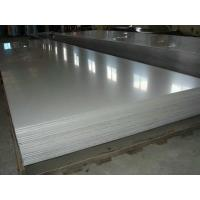 Products Good Reputation MS Steel Equal