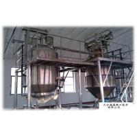 flower essential oil extraction equipment under service