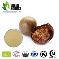 Cheap Herbal Extract Powder Luo Han Guo for sale
