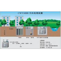 Production of recycled water