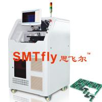 Buy cheap laser pcb separator pcb uv laser cutting machine with 10W Germany laser,SMTfly-6 from wholesalers
