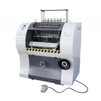 Buy cheap GTSX-460B Sewing Machine from wholesalers