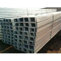 Cheap Low Price Corrosion Resistance stainless steel u channel,u channel steel price for sale