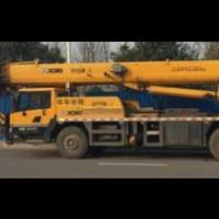 Cheap Used XCMG Crane for sale
