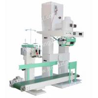 DCS series of quantitative automatic packing scale