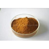 Cheap Natural extractive Burdock Root Extract for sale