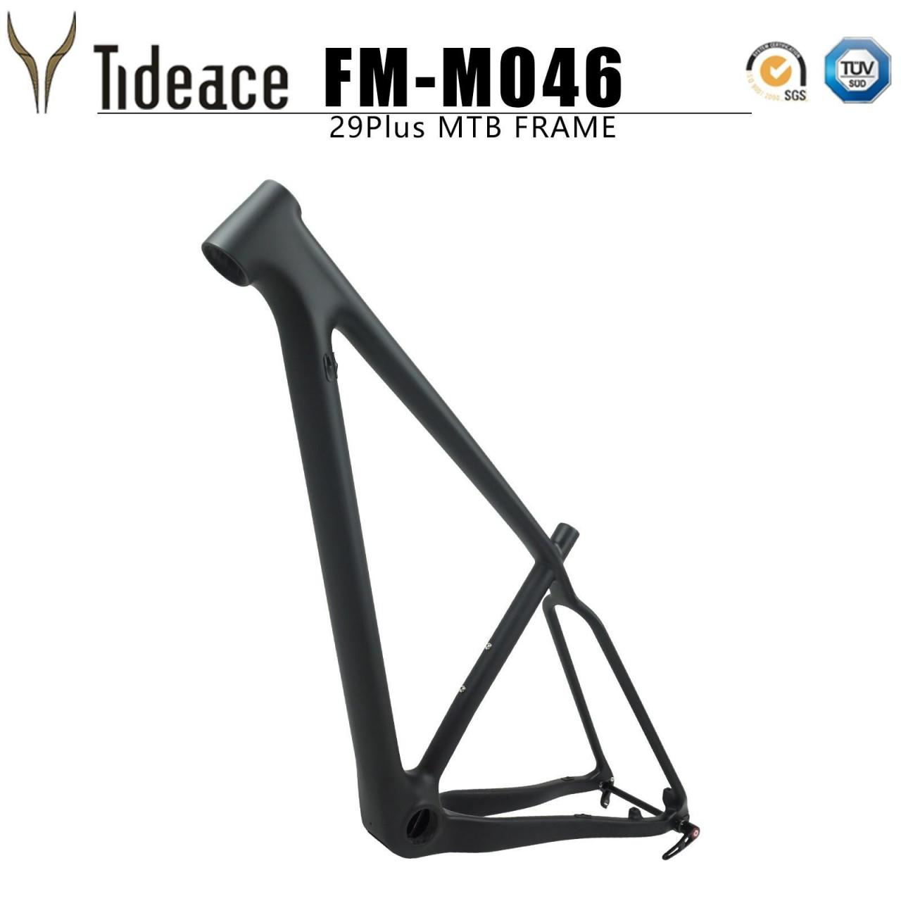 Buy cheap MTB Frame FM-M046 from wholesalers