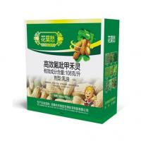 Buy cheap Herbicides HMC Haloxyfop-P 10.8% EC from wholesalers