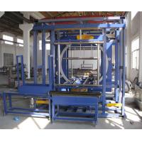 Buy cheap Wrapping Machine from wholesalers