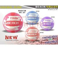 Buy cheap Beach/Volley Ball WS-601 from wholesalers