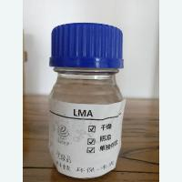 Buy cheap Common Monomers English from wholesalers