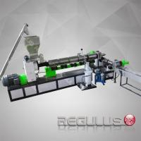 China Rigid Plastic Pelletizing Recycling Line on sale