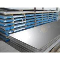Cheap Low alloy steel plate for sale