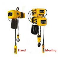 Buy cheap Electric chain hoist Home PDH electric chain hoist from wholesalers